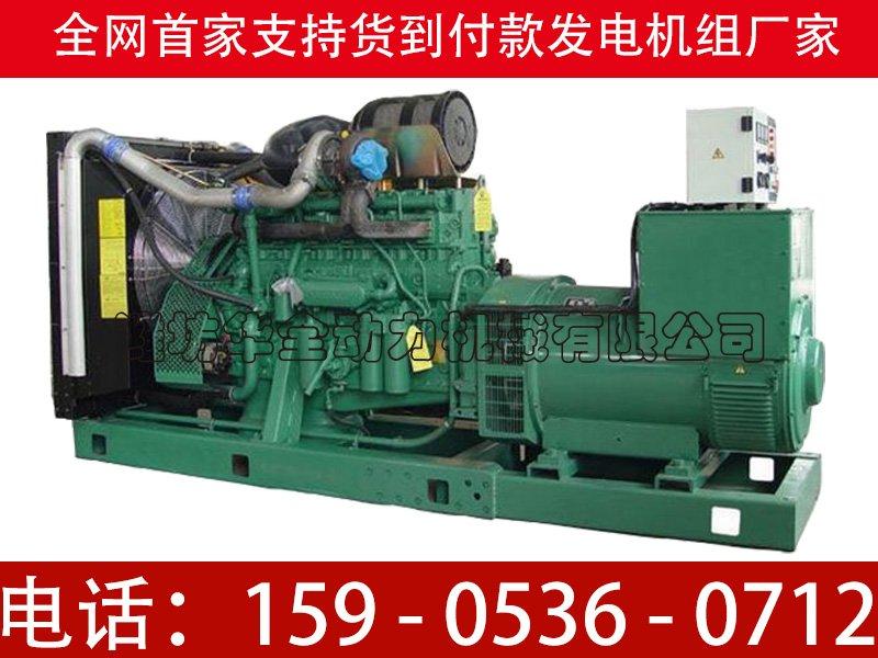 370kw沃尔沃柴油发电机组 -潍柴发电机组,潍坊柴油发电机组,潍柴