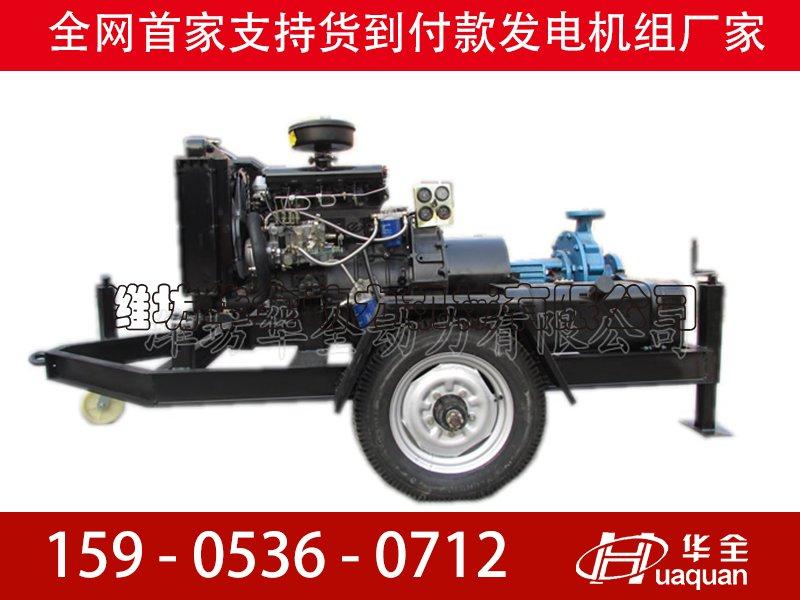 60kw水泵柴油发电机组